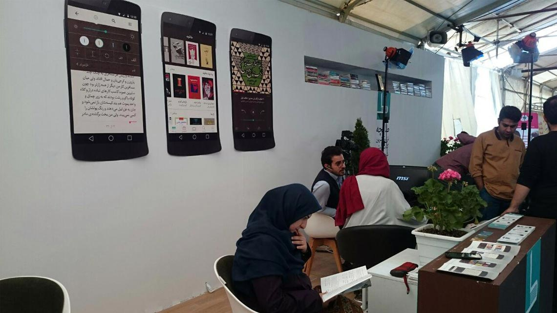 حضور طاقچه در سیامین نمایشگاه کتاب تهران