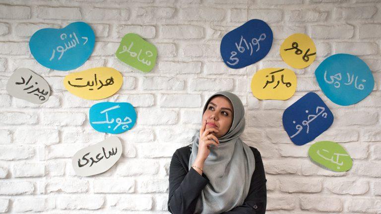 کتاب ایرانی بخوانید