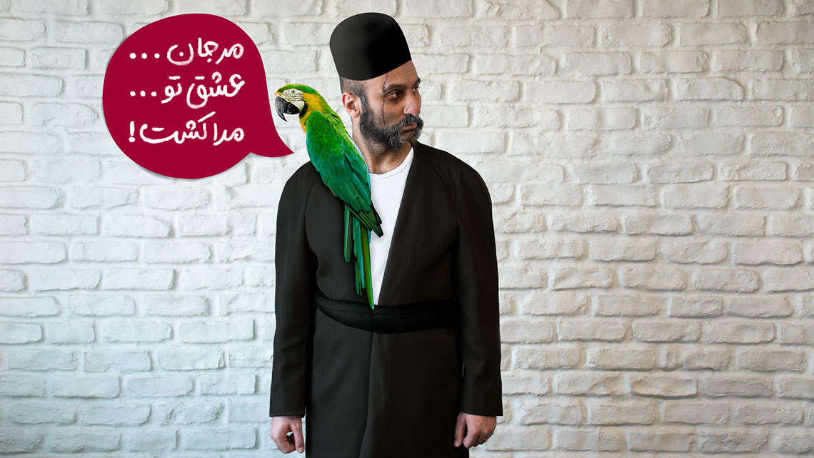 داش آکل و روایت سینمایی مسعود کیمیایی
