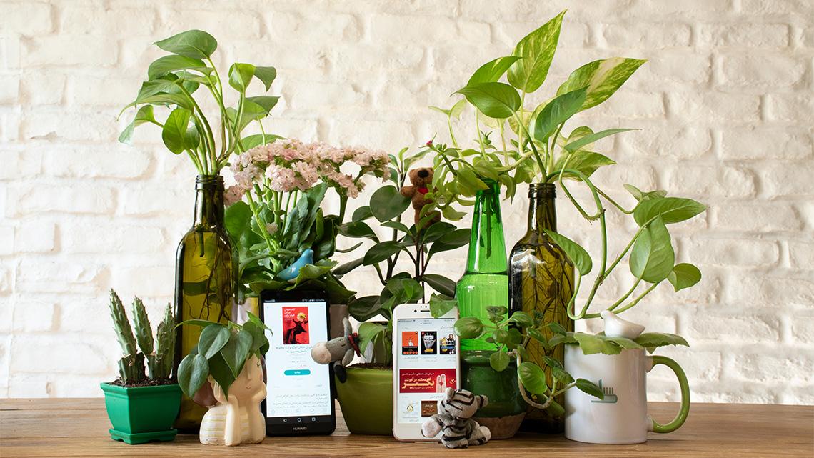 کتاب الکترونیکی و روز هوای پاک