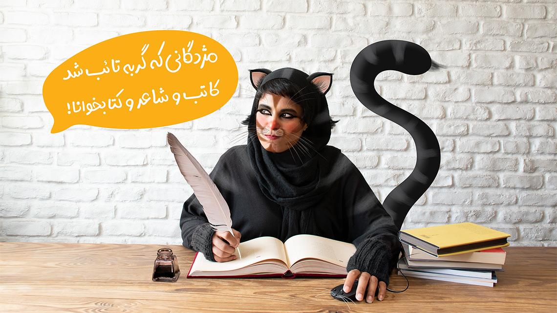 از عبید زاکانی تا عزیز نسین؛ معرفی کتاب طنز