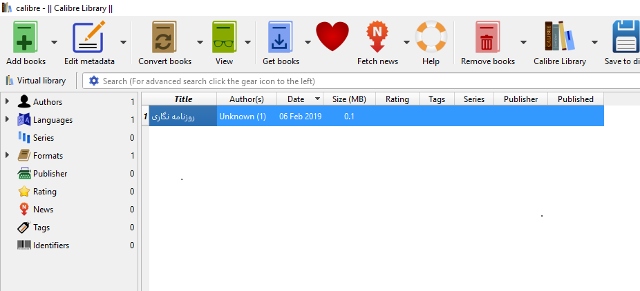 نرمافزار کالیبره کتاب الکترونیکی طاقچه