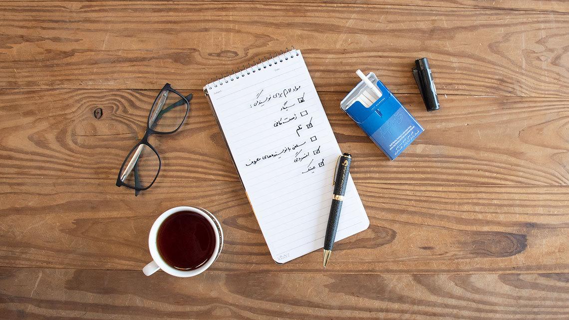 شروع نوشتن با ۸ کتاب آموزش نویسندگی