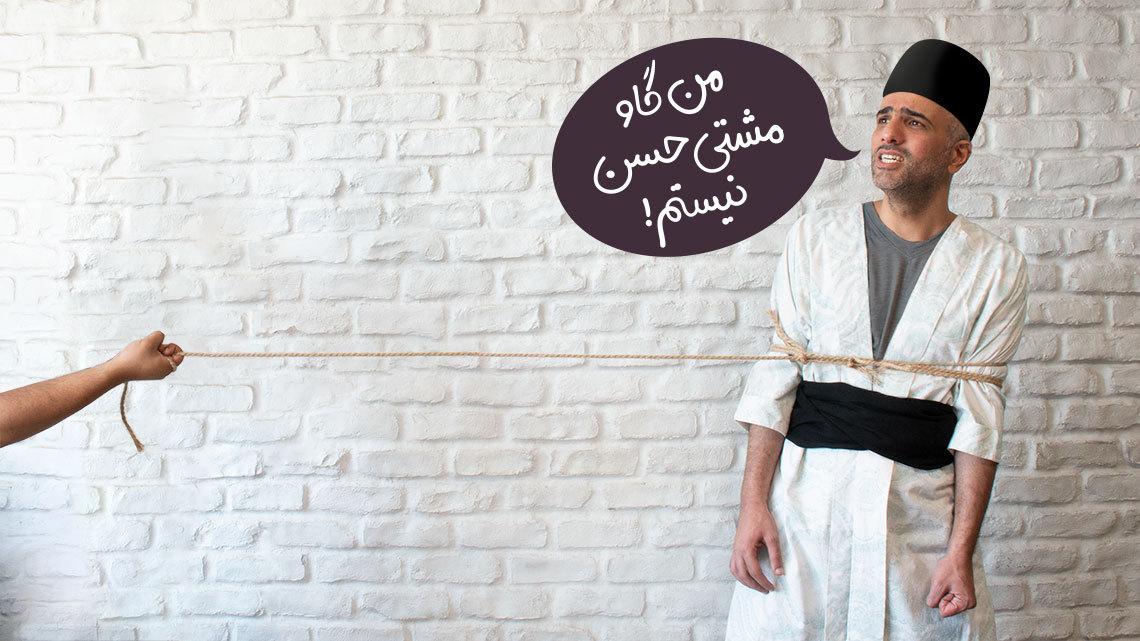 گاو و داستانهایی دیگر؛ نگاهی به زندگی و آثار غلامحسین ساعدی