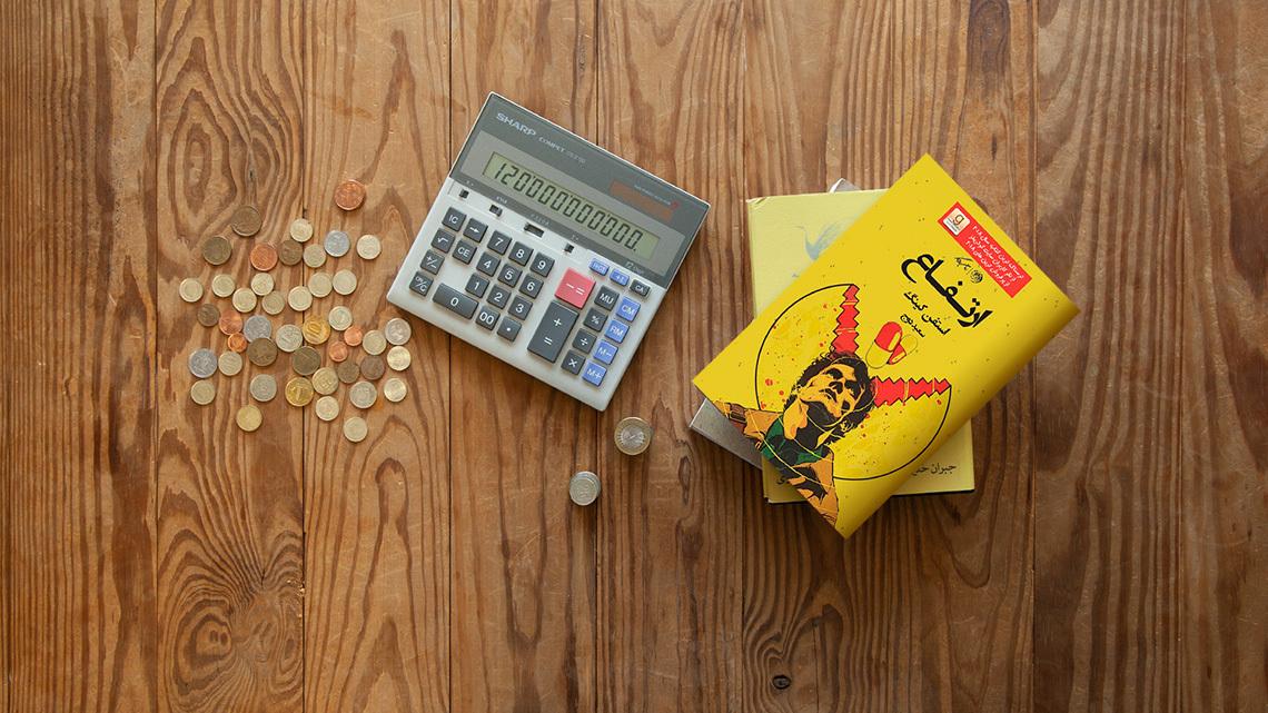 درآمد نویسندههای بزرگ در سال ۲۰۱۷ چقدر بود؟ | اینفوگرافیک