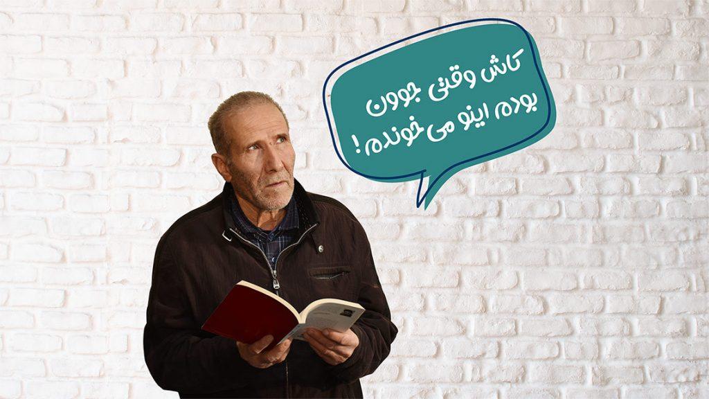 کتاب هایی که جوانان باید بخوانند