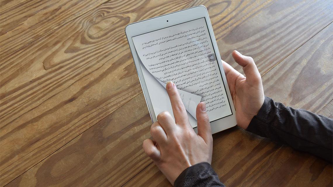 چگونه در دنیای آنلاین به خواندن کتاب ادامه دهیم؟