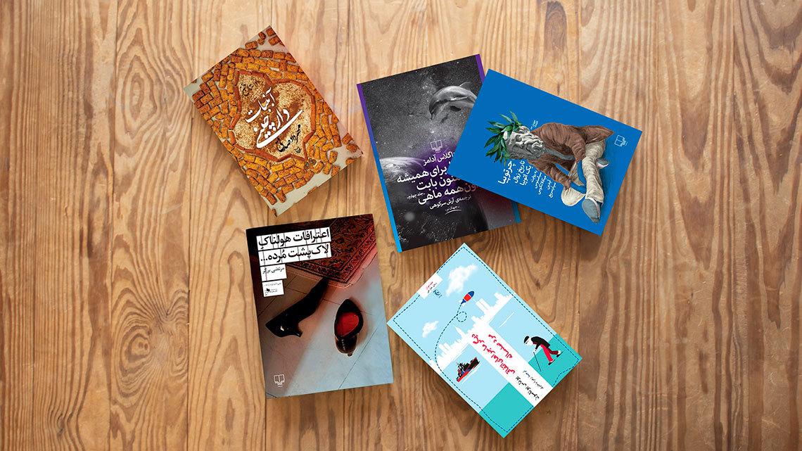 معرفی ۷ رمان طنز جدید