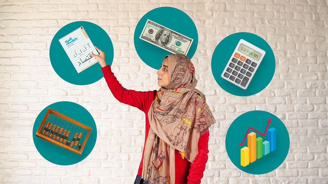 معرفی ۴ کتاب برای شروع مطالعه اقتصاد