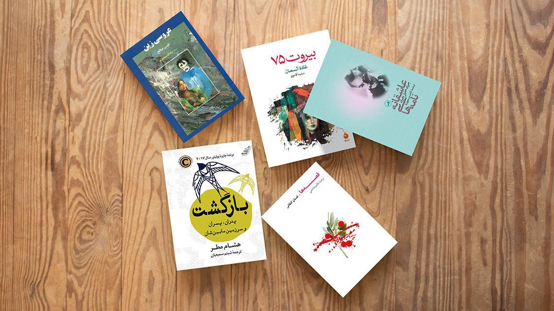 آشنایی با ادبیات و نویسندههای عرب