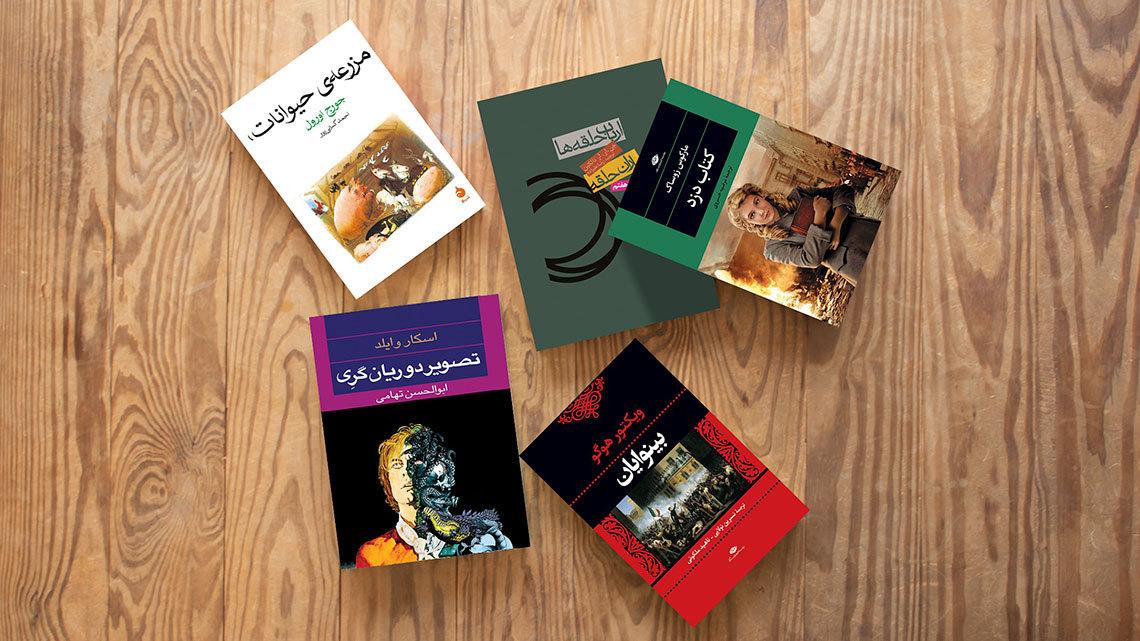 معرفی بهترین رمان های جهان بر اساس امتیاز سایت گودریدز