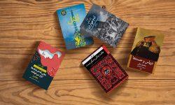 آشنایی با رمان های جدید سال ۹۸ در طاقچه