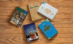 آشنایی با کتاب های مذهبی پرفروش طاقچه در سال ۹۸