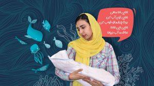 معرفی کتاب های لالایی برای کودکان