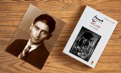 چرا باید آثار فرانتس کافکا را بخوانیم؟