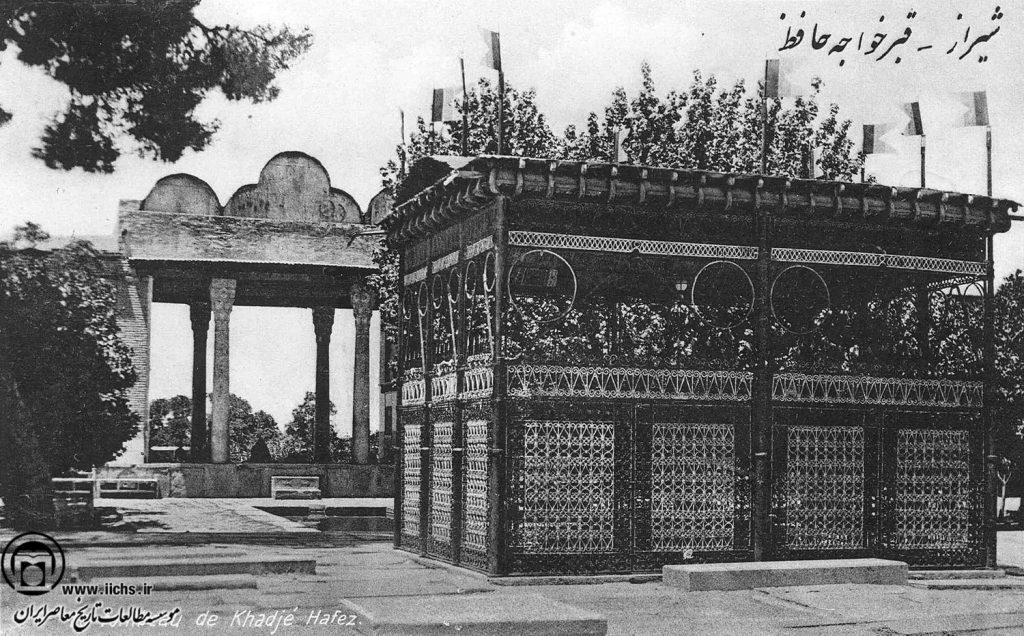 تصویر مقبره حافظ در دوران قاجار