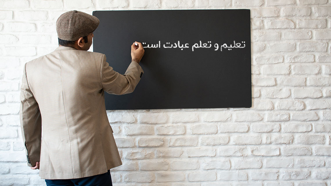 معرفی کتاب هایی برای معلم ها